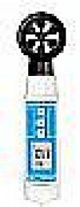 lut0190-abh-4225-vane-anemometer-barometer-humidity-temp.1