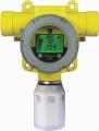 fix-type-gas-detector